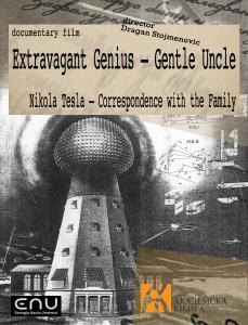 Extravagant Genius